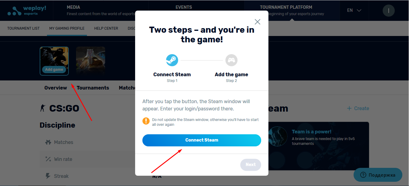 How To Connect My Steam Account to My Profile? – WePlay! Esports